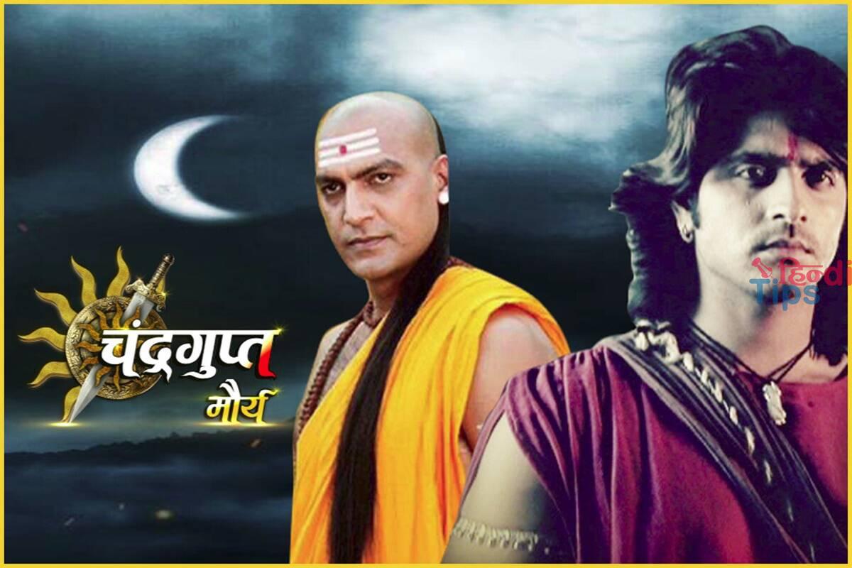 Chandragupta Maurya In History In Hindi